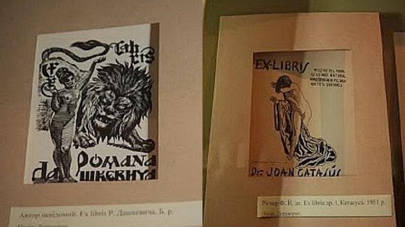 «Екслібриси – річ інтимна», – колекціонер Степан Давимука