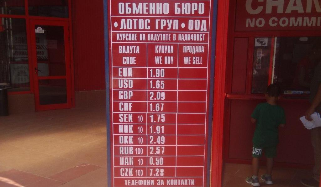 2-obminniki.jpg (76.7 Kb)