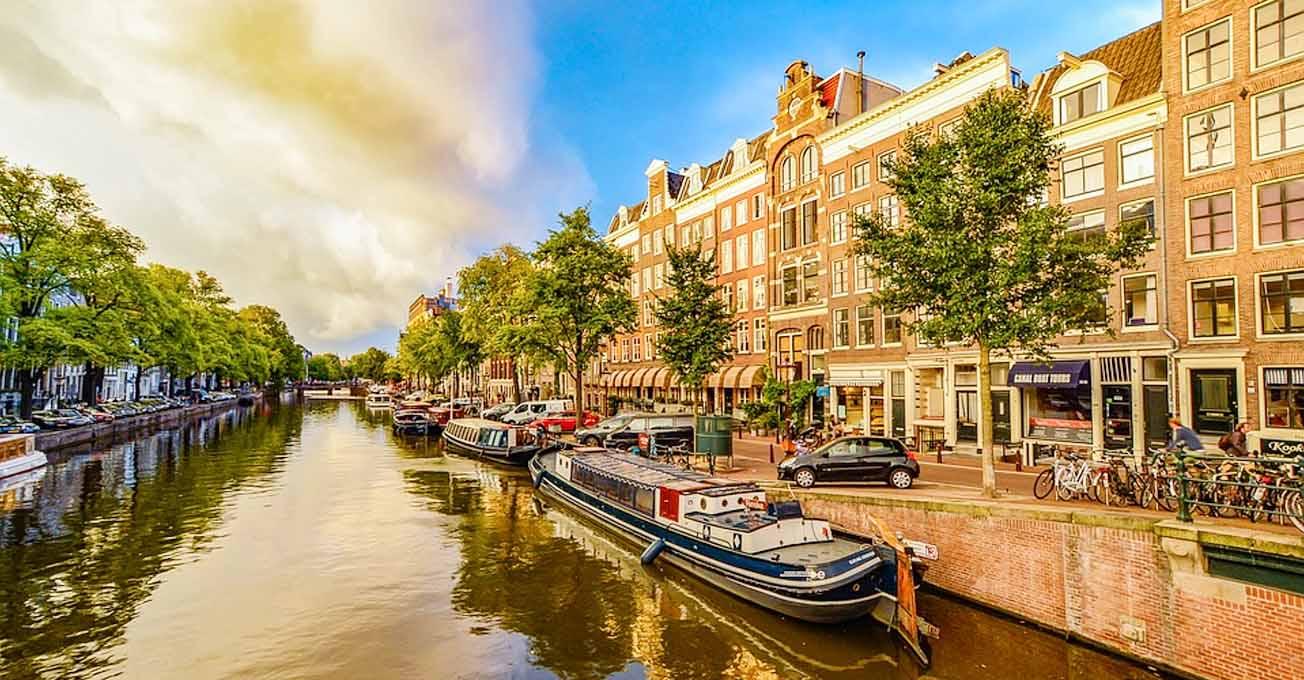Амстердам планує залучати