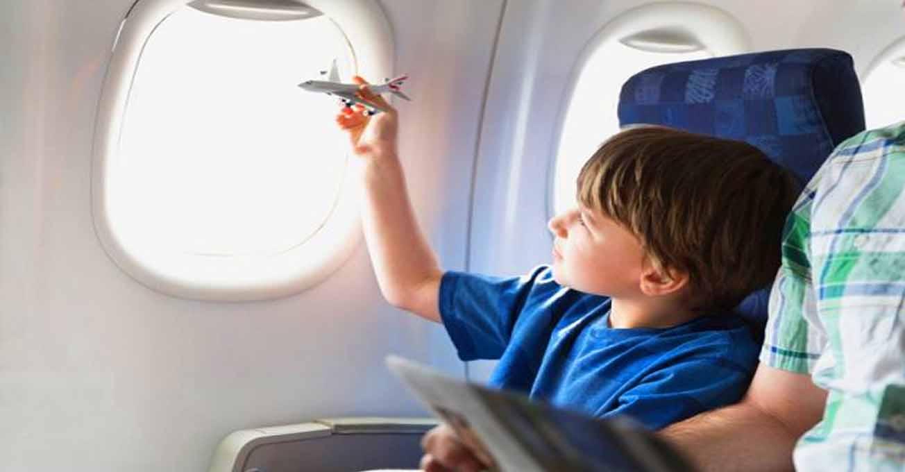 children_wis_aeroport.jpg (45.74 Kb)