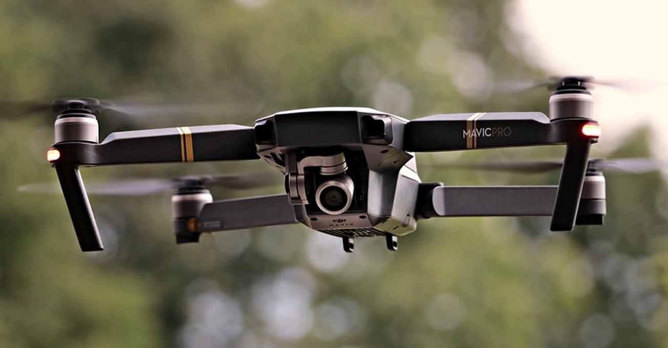 dron.jpg (42.25 Kb)