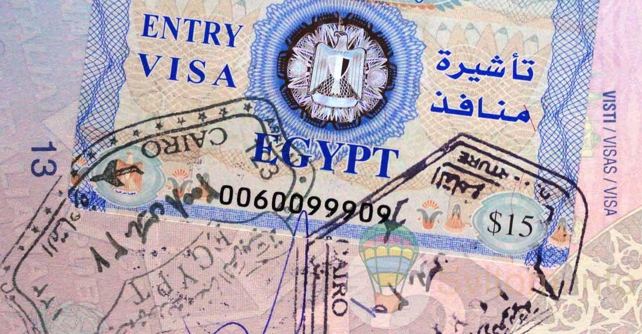 Єгипет змінив умови надання віз