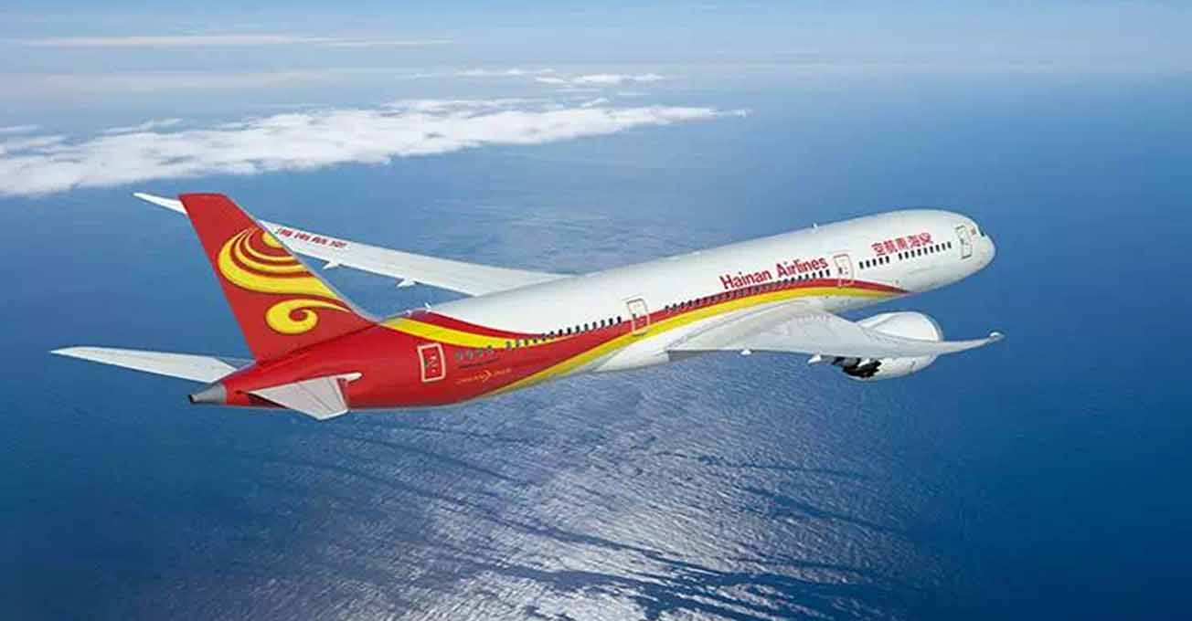 hainan_airlines.jpg (52.31 Kb)