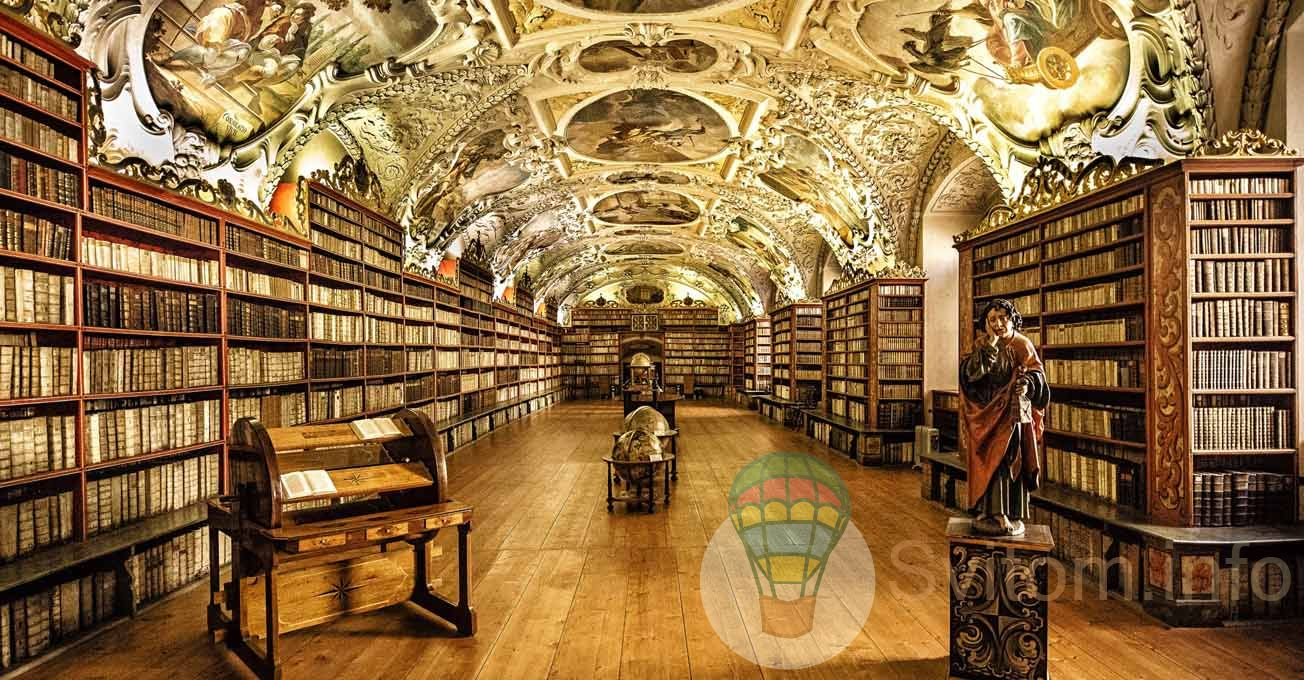 libraryofthestrahovmonastery.jpg (234.33 Kb)