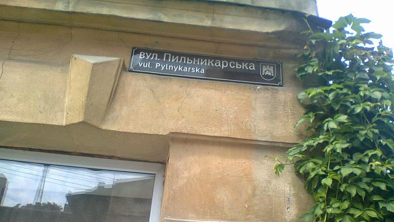 lviv_-_znikae.jpg (170.68 Kb)