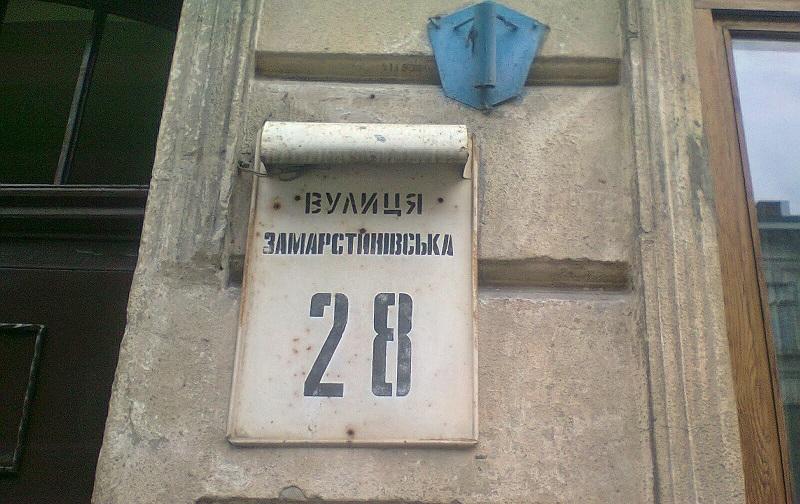 lviv_znikae2.jpg (189.59 Kb)