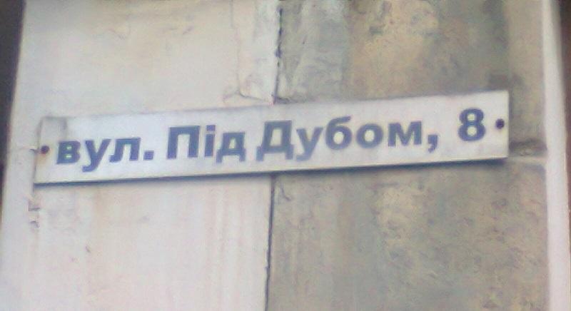 lviv_znikae3.jpg (77.87 Kb)