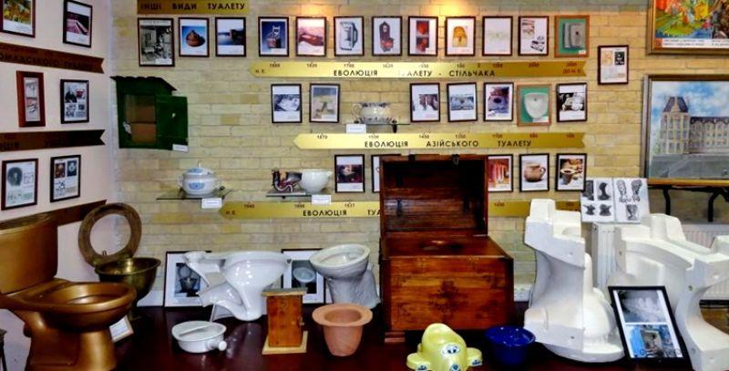 muzei_tualetu.jpg (64.11 Kb)