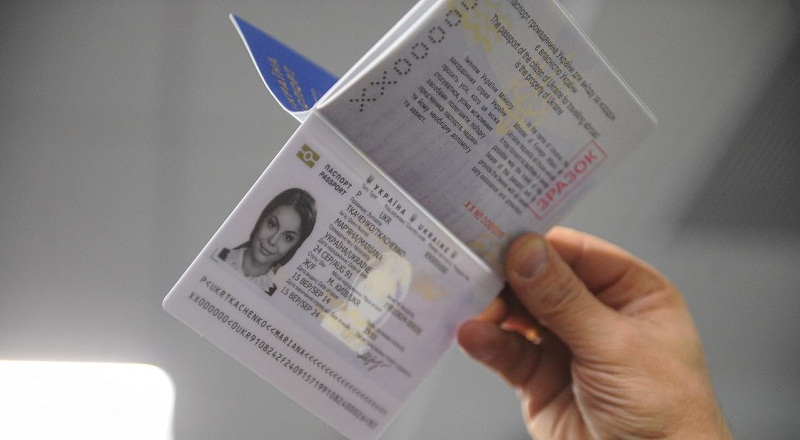 pasport.jpg (79.92 Kb)
