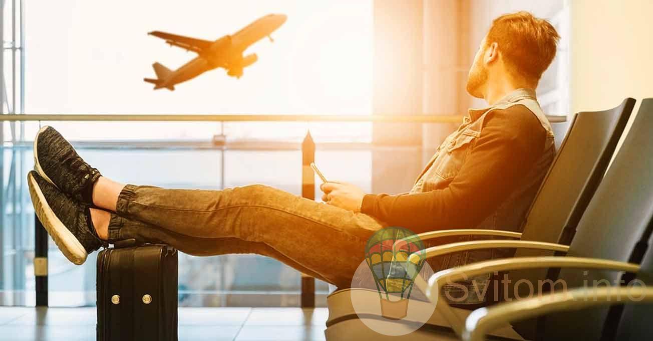 Літаком не завжди швидше і ось чому…