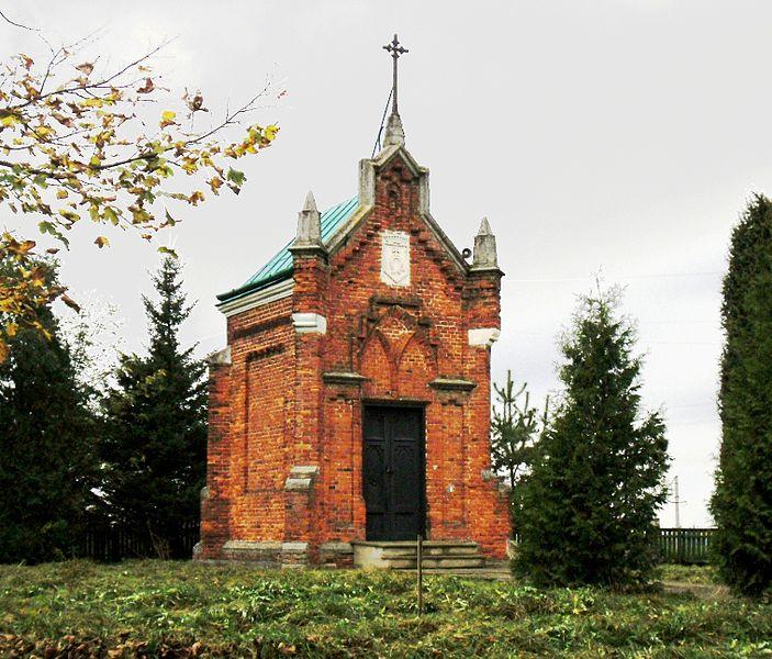 sheptytsky_family_tomb_in_the_village_prylbychi_1937.jpg (105.41 Kb)