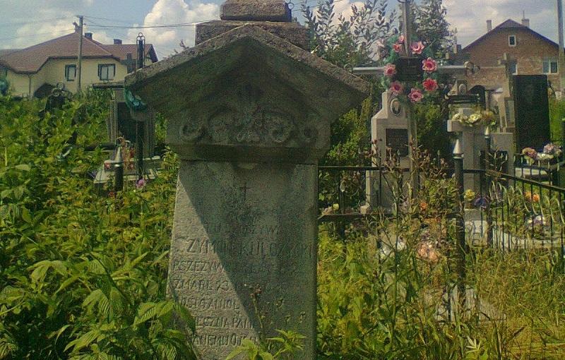 Старосихівський цвинтар, де покоїться Блаженний