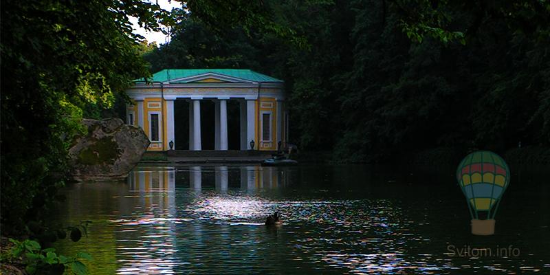 Дендропарк Софіївка – парк в ім'я кохання