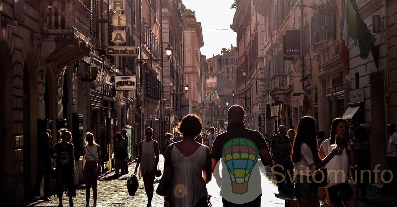 touristsity.jpg (111.84 Kb)