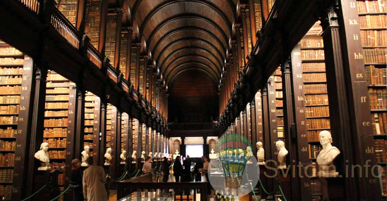trinitycollegeancientlibrary.jpg (128.08 Kb)