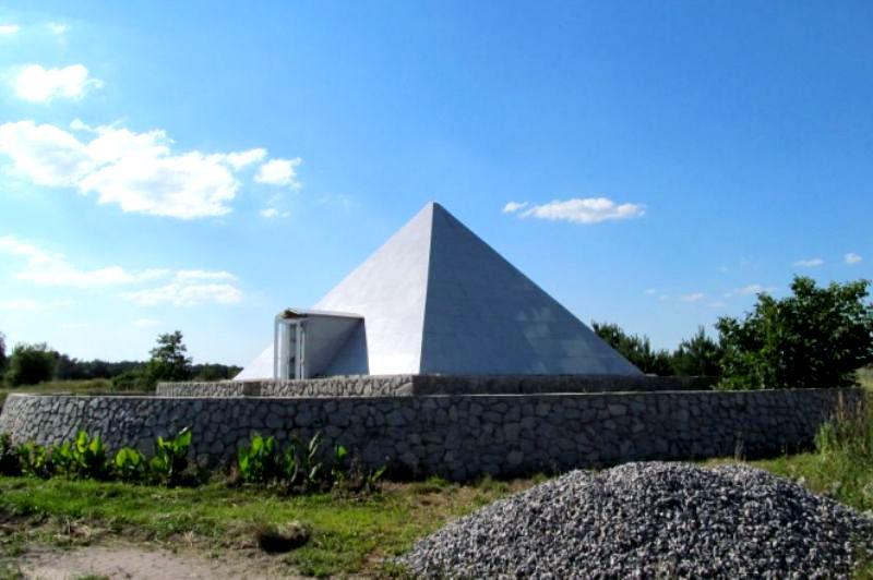 Українські піраміди