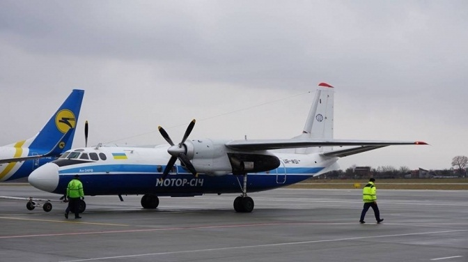Зі Львова до Ужгорода можна летіти літаком